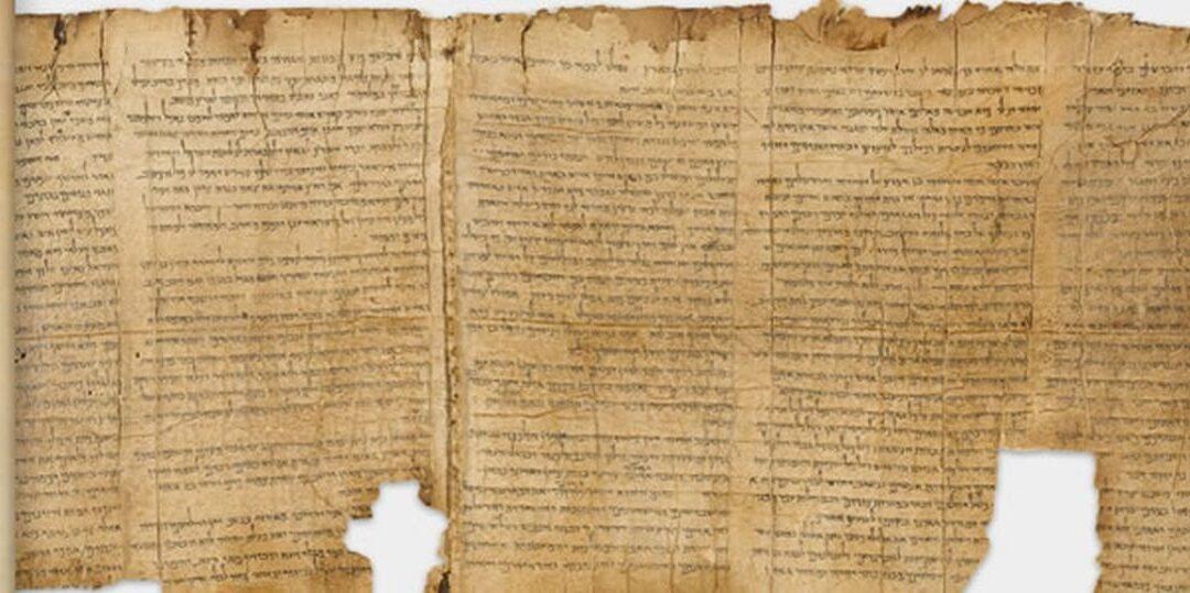 Descifraron el ADN del manuscrito del Mar Muerto