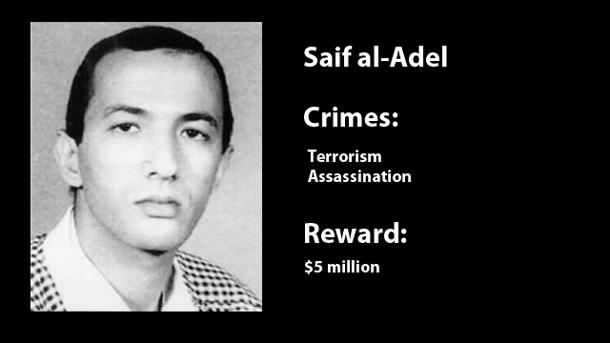 La CIA busca capturar a Said al Adel, el nuevo líder de 'Al Qaeda'